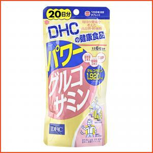 DHC  Power Glucosamine Supplement 120tablets,