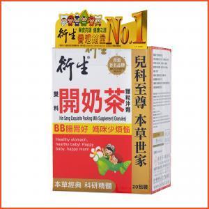 Hin Sang  Exquisite Packing Milk Supplement (Granules) 1box, 20packs