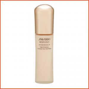 Shiseido Benefiance  WrinkleResist24 Night Emulsion 2.5oz, 75ml